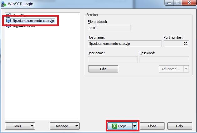 Download of FPGA configuration bit stream